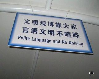 No Noising