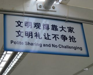 Polite Sharing and No Challenging